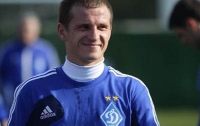 Александр Алиев: Динамо уже пора брать чемпионство