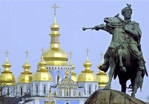 новости Киева - застройка - Власти Киева обжалуют решение суда о застройке на территории Софии Киевской