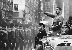 ФСБ рассказала о сожжении останков Гитлера