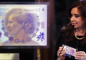Президент Аргентины представила новые банкноты с Евой Перон