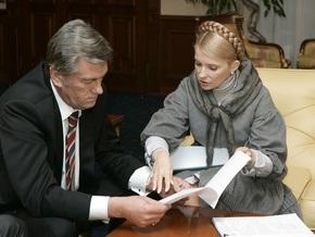 Ющенко просит Кабмин доработать решения по сотрудничеству с МВФ