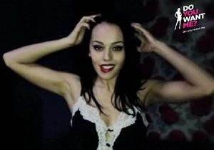 Российское агентство запустило совместно с FEMEN онлайн-проект о секс-туризме