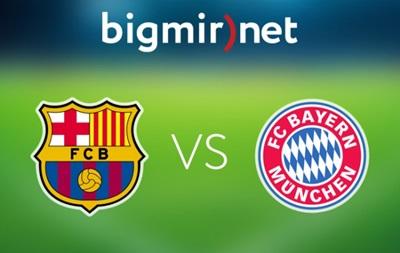 Барселона - Бавария 3:0 трансляция матча Лиги чемпионов