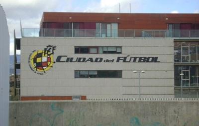 Федерация футбола Испании приостанавливает все внутренние турниры