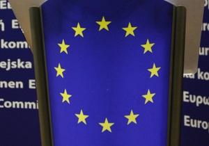 Европарламент 27 октября рассмотрит резолюцию о ситуации в Украине
