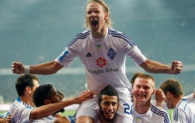 Защитник Динамо может перейти в немецкий клуб
