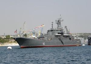 Россия направила в Сирию корабль с пехотой и боевой техникой