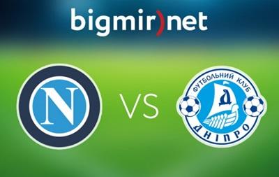 Наполи - Днепр 1:1 Онлайн трансляция матча Лиги Европы