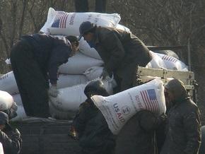 КНДР отказалась от гуманитарной помощи США