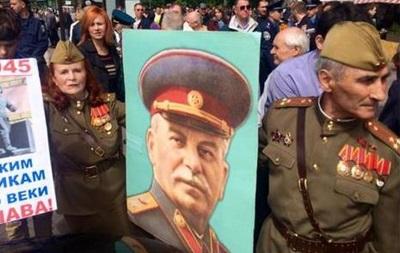 В центре Киева из-за портрета Сталина произошел конфликт