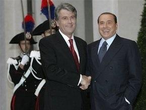 В Италии Ющенко встретился с Берлускони