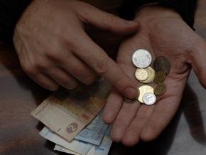 Дело сообщило о резком сокращении остатка на казначейском счете Украины