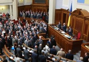Рада отказалась ужесточить ответственность за служебные преступления чиновников
