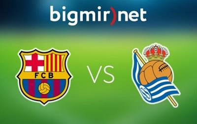 Барселона - Реал Сосьедад 2:0 Онлайн трансляция матча чемпионата Испании