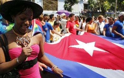 На Кубе прошел марш за легализацию однополых браков