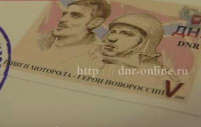 В ДНР выпустили марки с командирами сепаратистов