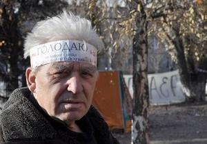 Чернобыльцы потребуют от прокуратуры признать убийством смерть шахтера-инвалида