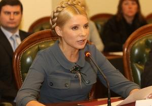Тимошенко: С момента президентства Януковича в оффшоры вывели $24 млрд