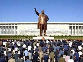 КНДР законодательно укрепила власть Ким Чен Ира и отказалась от коммунизма