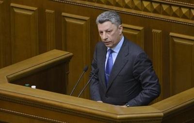 Бойко потребовал у Рады рассмотреть свои законы по Минским договоренностям