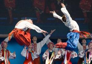 Украинская диаспора призвала Януковича ускорить евроинтеграцию