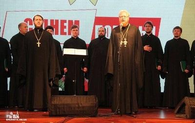 В Одессе хор священников спел песни военных лет