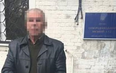 СБУ поймала беглого экс-мэра из Луганской области