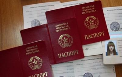 Москаль запретил пересекать линию разграничения по  паспортам  ЛДНР