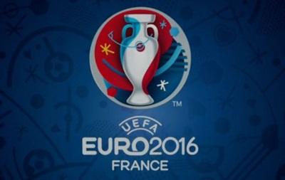 Билеты на Евро-2016: Начался прием заявок