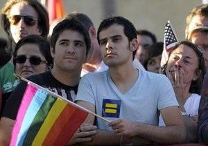 Суд продлил запрет на заключение однополых браков в Калифорнии