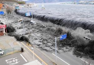 Спасатели обнаружили в океане японца, дрейфующего на крыше дома