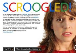 Microsoft обвиняет Google в нечестном поиске