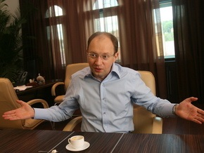 Яценюк хочет создать в Украине аналог Газпрома