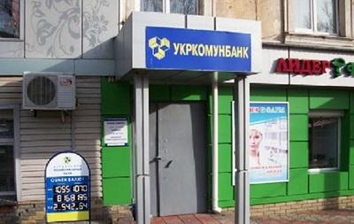 В Украине признан неплатежеспособным еще один банк
