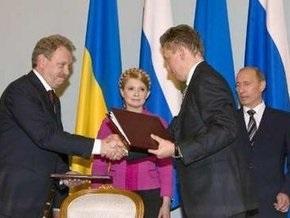 Ъ: Москва и Киев уступили в роли победителей