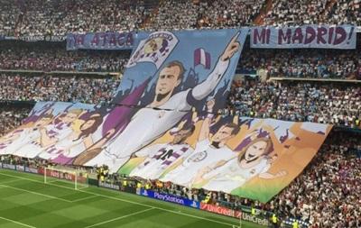 Шоу в Мадриде: Как болельщики встречали Реал перед матчем с Ювентусом
