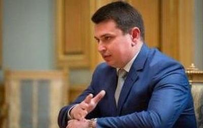 Борцы с коррупцией получили огромный офис в Киеве
