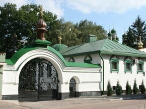Жители Китаево снесли забор Свято-Троицкого монастыря