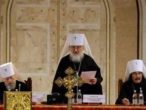 Сегодня в Москве открывается Поместный собор РПЦ