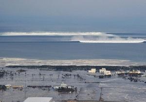 В Японии отменили предупреждение об угрозе цунами