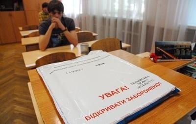 Результаты ВНО по украинским языку и литературе оказались катастрофическими