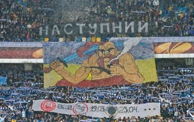 Днепр в финале Лиги Европы букмекеры видят аутсайдером