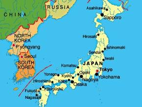 У берегов Японии столкнулись два сухогруза