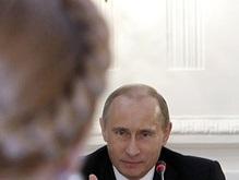 В Кабмине назвали позорным заявление о договоренностях между Тимошенко и Россией