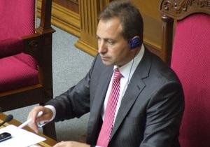 Томенко требует, чтобы парламентские прогульщики сложили мандаты