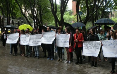 В Тбилиси проходит акция против гомофобии