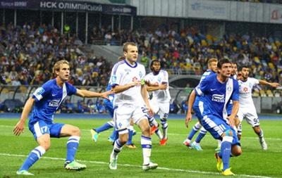 Перед матчем Динамо - Днепр были приняты дополнительные меры безопасности