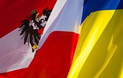 Австрия наряду с Гонконгом попала под  антиоффшорный  контроль в Украине