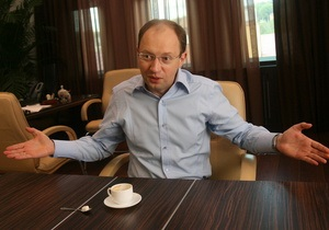 Яценюк: В АП было семеро замов, станет семеро советников. Ну и дальше что?