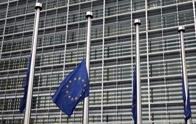 В Евросоюзе определились с приоритетами Рижского саммита